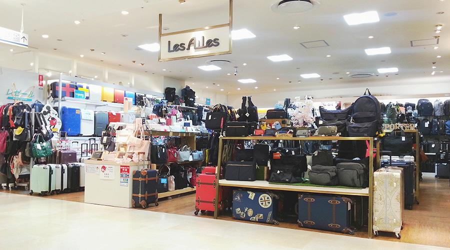レゼール錦糸町店