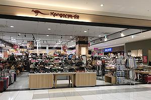 カンガルー堂成田富里店